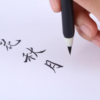 【买2送1】得力(deli)小楷新毛笔软笔式毛笔练字笔无需蘸墨毛笔绘画 6589
