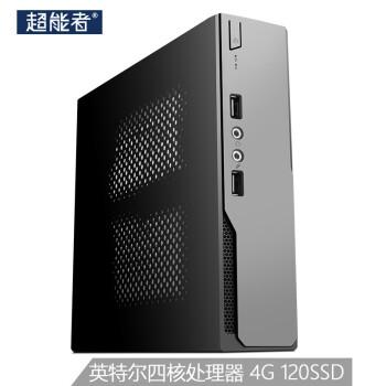超能者N30 Mini 迷你台式电脑((intel四核N3700 4G 120G SSD)