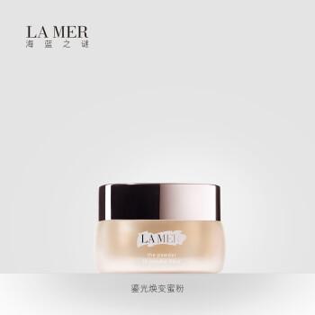 【专柜正品】LA MER海蓝之谜鎏光焕变蜜粉定妆粉 粉质细腻控油 鎏光幻变蜜粉