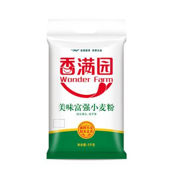 京东商城:8日0点、京东PLUS会员: 香满园 美味富强小麦粉 5kg9.9元(需用券)