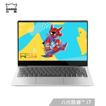 Lenovo联想小新Air1313.3英寸笔记本电脑(i7-8565U、8GB、512GB、MX250)