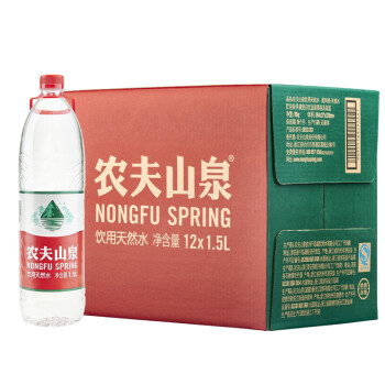 36斤比桶装水还便宜!农夫山泉 饮用天然水1.5L 1*12瓶 27.9元(天猫36元)