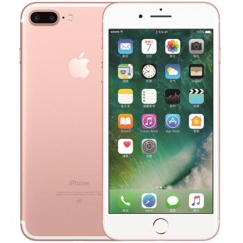 苹果 Apple iPhone 7 Plus 128G 全网通4G手机 京东4399元包邮