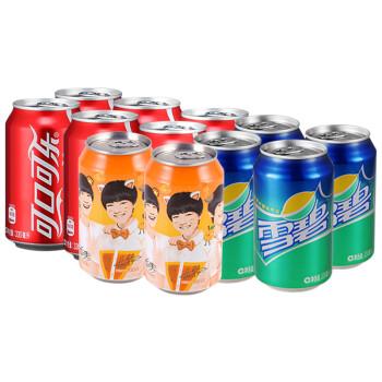 京东商城:限华南:可乐/雪碧/芬达橙汽水饮料330ml*(6+4+2)罐组合装20.9元