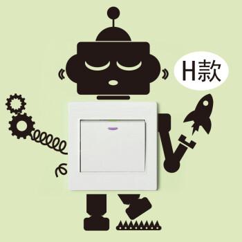 其乐 创意机器人开关贴插座贴个性家居墙壁装饰品贴画卡通儿童房标识贴 MM1015H-★S