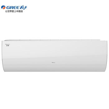 格力(GREE) 京致 KFR-35GW/(355931)FNhAbD-A1 1.5匹 变频冷暖 壁挂式空调