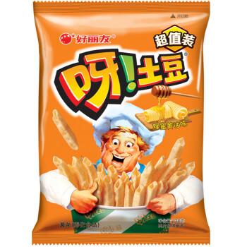 京东商城:Orion 好丽友 呀!土豆 薯片 蜂蜜黄油味130g/袋 *2件7.9元(2件5折,折3.95元/件)