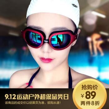 佳斯特(JAST)泳镜 男士女士高清防雾防水游泳镜 舒适贴合大框游泳眼镜605