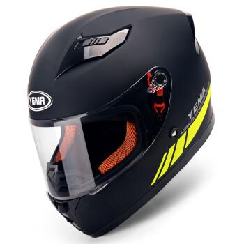 京东商城:YEMA 野马 832 电动摩托车头盔 全盔 *2件115.00元
