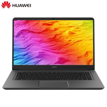 HUAWEI 華為 MateBook D 輕薄筆記本電腦(i5-7200U 8G 256G SSD 940MX 2G獨顯 FHD Win10 15.6英寸)