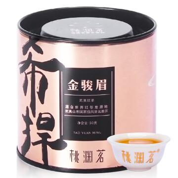 桐木关金骏眉红茶 50g 单罐装