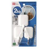 日本丽固(LEC)粘贴式宽型工具挂钩3枚入 承重2kg 浴室厨房挂粘钩 H-359 13.93元