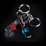 悦卡 YC-JD-1 汽车静电消除器 钥匙扣 静电宝 (对装情侣款) *5件 110元(合22元/件)