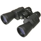 尚龙 SL-S66 户外夜视双筒 高倍望远镜 20*50 *2件 186元包邮(双重优惠,合93元/件)
