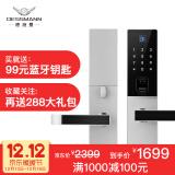 DESSMANN 德施曼 S8 小嘀云智能家用指纹密码锁 ¥1299