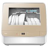 海尔(Haier) 小海贝S版 EBW4711JU1 台式洗碗机 3099元