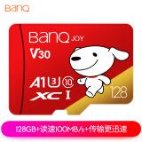 BanQU1C10A1128GTF储存卡*3件