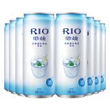 RIO 锐澳 洋酒 鸡尾酒 乳酸菌系列 330ml*8罐 36.4元(需买2件,共72.8元)