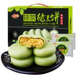 千丝 抹茶绿豆饼 整箱装 1kg