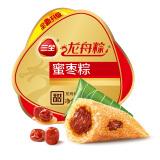 三全 网兜粽子 蜜枣口味 455g 8.95元(需买3件,共26.85元)