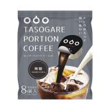 TASOGARE 隅田川 液体浓缩无糖胶囊咖啡 原味 144g *2件 44.84元(合22.42元/件)