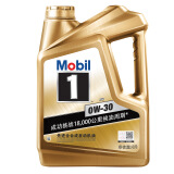 Mobil 美孚 1号系列 金美孚 0W-30 SL级 全合成机油 4L 414.05元(需用券)