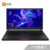 小米(MI) 15.6英寸游戏笔记本电脑(i 7-8750H、16G、1T+256G、GTX1060 6G) 7999元