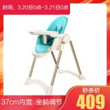 POUCH 儿童餐椅婴儿餐椅K05升级款多功能便携折叠吃饭宝宝餐椅K28 399元(需用券)