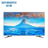 Skyworth 创维 55H5 55英寸全面屏人工智能HDR 4K超高清智能网络液晶电视机 2969元