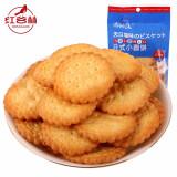 红谷林网红日式小圆饼干天日盐饼干饼植物油饼干办公室女网红零食日式小圆饼100g*3袋 6.9元(需用券)