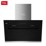 京东PLUS会员:TCL 3223J 油烟机 侧吸式 899元(需用券)