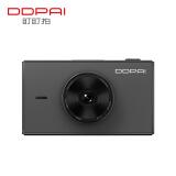 PLUS会员:DDPAI 盯盯拍 行车记录仪 mola Z5 单镜头 305.92元包邮(需用券)