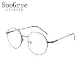 SooGree防蓝光眼镜男女近视光学眼镜框眼镜架复古个性优雅圆框G9004黑色 69.3元(需买3件,共207.9元)