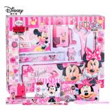 Disney 迪士尼 迪士尼(Disney)DM6049-5B 小学生文具礼盒女/儿童学习用品7件套时尚礼包粉色 25元(需买2件,共50元)