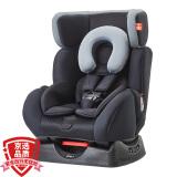 gb好孩子高速汽车儿童宝宝婴儿安全座椅 欧标五点式安全带 双向安装 宇航吸能 CS718-A011 黑灰色 ( 0-7岁) 839元