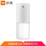 MIJIA 米家 MJXSJ01XW 自动洗手机 69元
