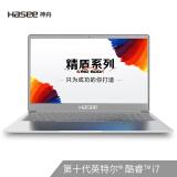 15日0点: Hasee 神舟 精盾X57A1 15.6英寸笔记本电脑(i7-1065G7、8G、512G、72% IPS、雷电3、WiFi6) 4399元包邮 4399.00
