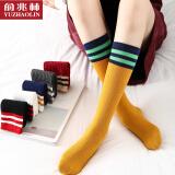 俞兆林堆堆袜女日系时尚外露女袜子棉质 女日系堆堆袜-6双 均码 *2件 39.9元(合19.95元/件)