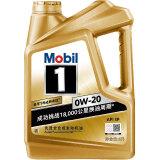 4日10点:Mobil 美孚 金装1号 全合成机油 0W-20 API SP级 4L 389元包邮(双重优惠)