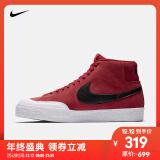 NIKE 耐克 SB Zoom Blazer Mid 876872 中性款休闲运动鞋 319元包邮(需用券)