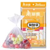 美丽雅保鲜袋手提式组合装冷冻密封大中小号食品袋 220只 *21件 53.95元(需用券,合2.57元/件)