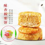 国圆 绿豆饼 板栗酥 500g 9.8元
