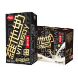 维他奶 黑豆植物奶蛋白饮料250ml*16盒 低脂营养早餐奶 植物豆乳 整箱礼盒装 *2件 71.64元(合35.82元/件)