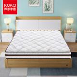 1日0点:KUKa 顾家家居 DK.M1010 自然森语 椰棕弹簧床垫 180*200*20cm