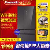Panasonic 松下 NR-F522TXE-M 多门冰箱 498升 13605元包邮