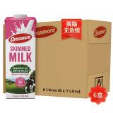 有券的上:avonmore 爱尔兰进口牛奶 艾恩摩尔 脱脂牛奶 1L*6 42元(需买2件,共84元)