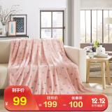 LOVO家纺 罗莱生活出品毯子空调毯法兰绒毯时尚皇冠盖毯 150*200cm 99元
