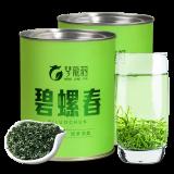 梦龙韵 碧螺春 绿茶 250g 39元(需用券)
