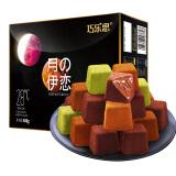 巧乐思代脂松露型巧克力节日糖果零食喜糖礼盒408g *9件 59.55元(需用券,合6.62元/件)