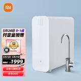 MI 小米 MR1053 家用净水器 1000G 1999元包邮(需定金,1日付尾款)